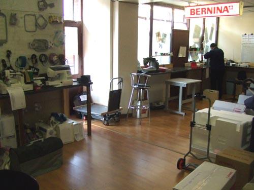 sewing machine repair centre